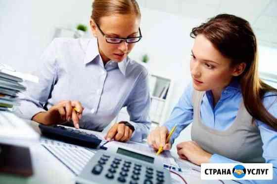 Ведение/обучение бух.учету,консультации,помощь Хабаровск