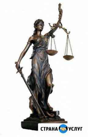Бесплатные юридические консультации Калининград