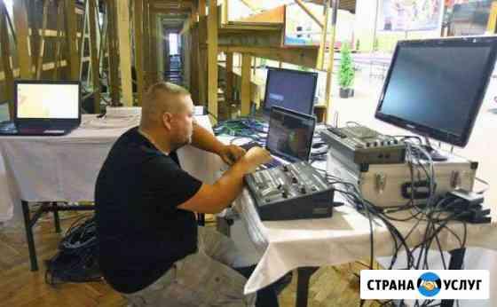Ремонт компьютеров и прочей компьютерной техники Белгород