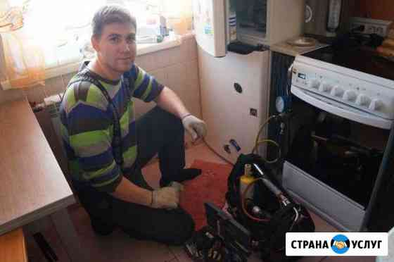 Ремонт холодильников стиральных машин Саранск