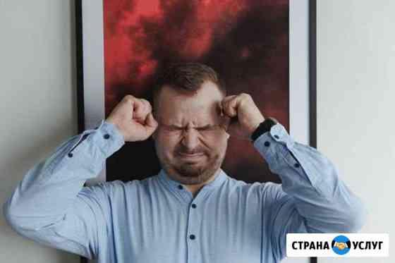 Ищем няню для детей 2-4 лет Севастополь
