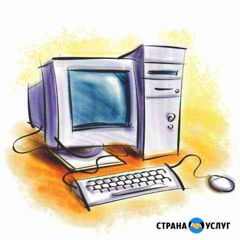 Ремонт компьютеров у Вас дома Симферополь