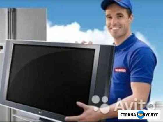 Профессиональный срочный ремонт телевизоров у Вас Череповец