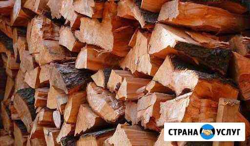 Дрова колотые для отопления Зеленоградск