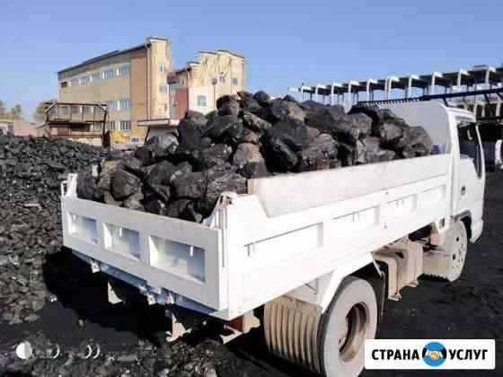 Уголь концентрат Черногорский Черногорск