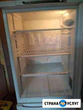 Ремонт холодильников на дому Заречный