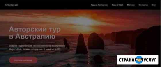 Делаю сайты Беломорск