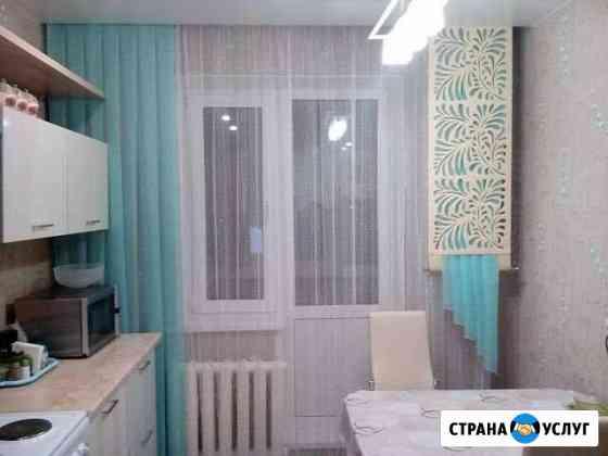 Пошив штор Ульяновск
