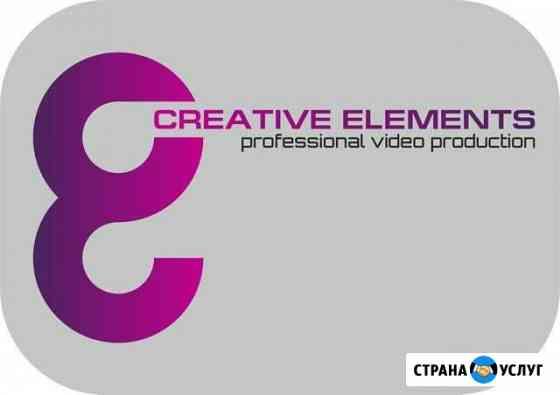 24/7/365 Видеопроизводство от Creative Еlements Новосибирск