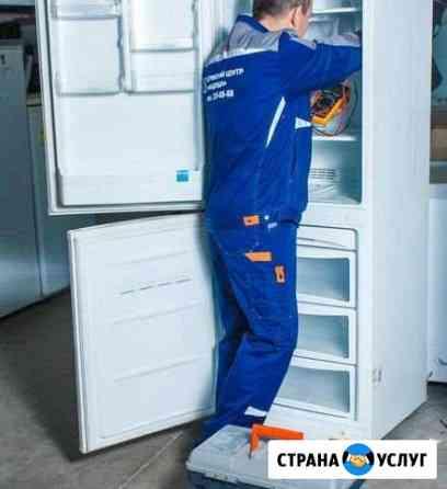 Ремонт холодильника Чебоксары