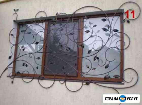 Изделия из металла Черногорск