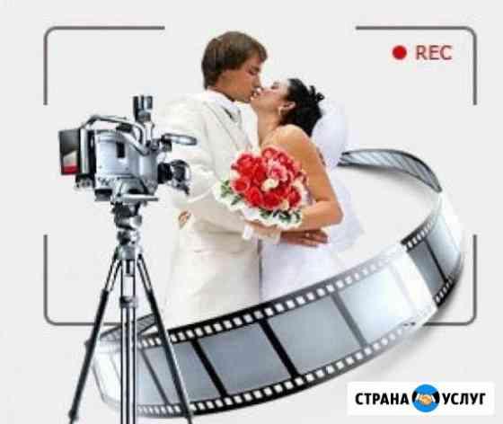 Услуги видеографа (свадьба, юбилей, дети) Мышкин