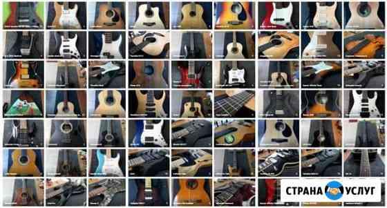 Ремонт гитар / гитарный мастер Омск, Россия Омск