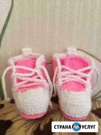 Пинетки для новорожденных Ливны