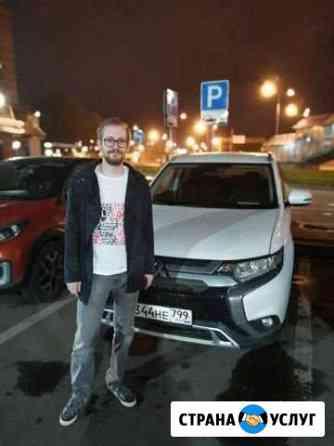 Водитель на личном транспорте, курьер Москва