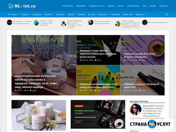 Создание и продвижение сайтов Томск