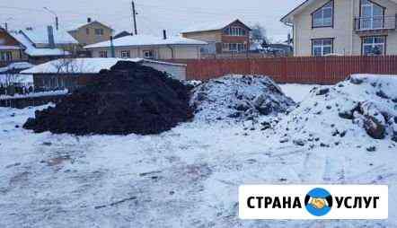 Планировочный грунт на участок и засыпку Кострома