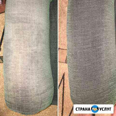 Химчистка (ковровых покрытий, диванов и автомоб.) Заречный