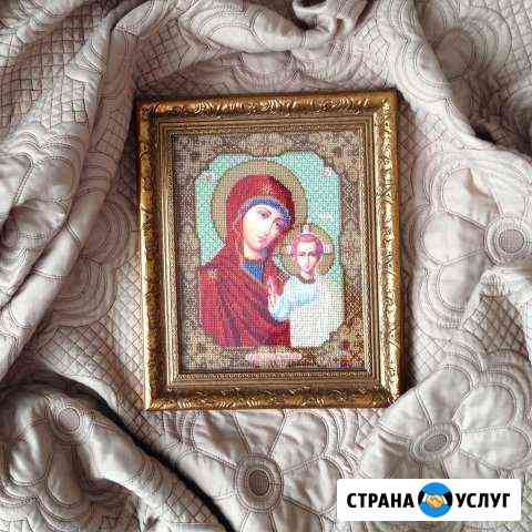 Вышивка бисером под заказ Кострома