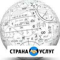 Репетиторство по математике Хабаровск