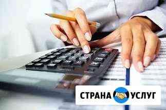 Бухгалтерские услуги Нальчик