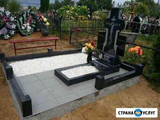 Благоустройство могил Новокузнецк