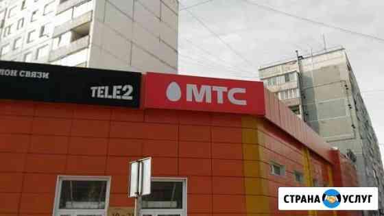 Монтаж и демонтаж Красноярск