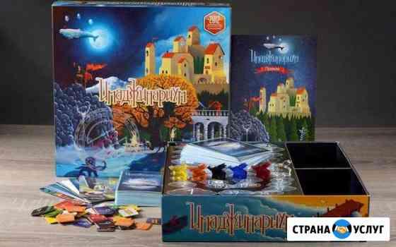 Имаджинариум- самая интересная настольная игра Чебоксары