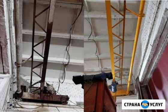 Капитальный ремонт кран-балок Липецк