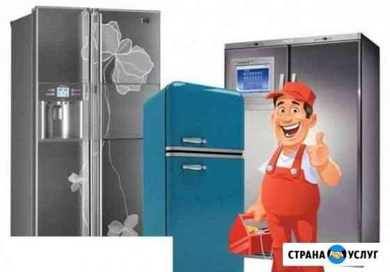 Ремонт холодильников и морозильных камер на дому Брянск