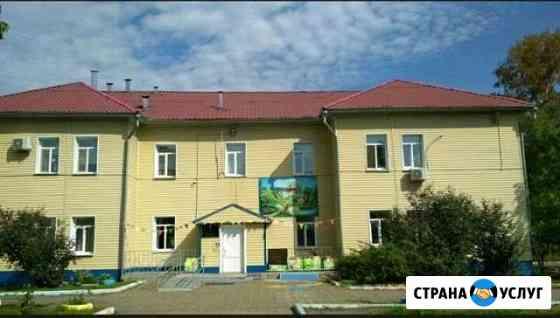 Обмен садами Хабаровск