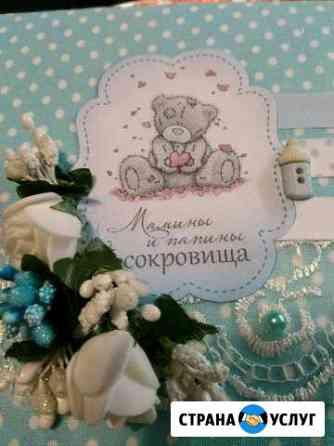 Мамины сокровищницы на заказ Севастополь