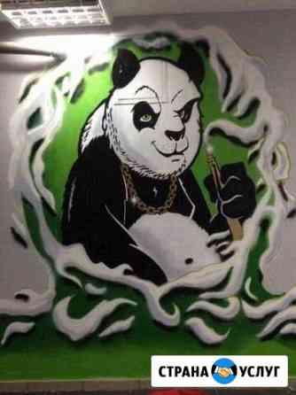Граффити - оформление, роспись стен Уфа