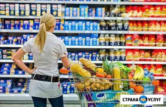 Доставка продуктов Дмитров