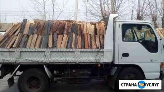 Доставка дров (лиственные и тд) Чита
