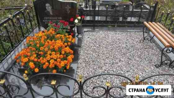 Уборка,памятники и уход за могилами Ростов-на-Дону