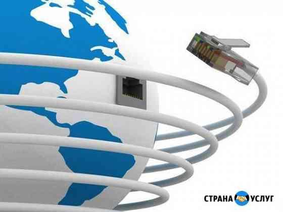 Интернет в частный дом Саратов