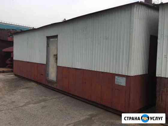Аренда строительных бытовок Комсомольск-на-Амуре