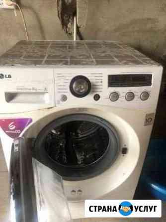 Ремонт стиральных машин Нальчик