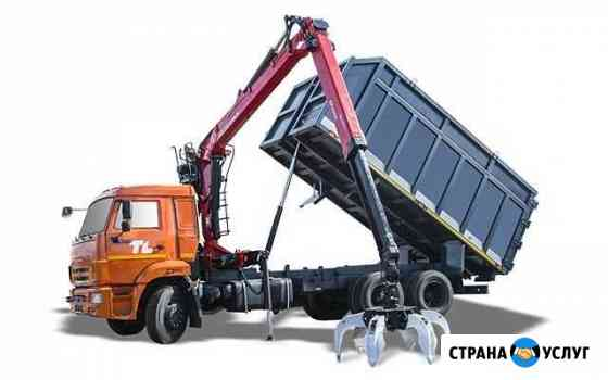 Услуги ломовоза, металловоза, манипулятор, 30 куб Ульяновск