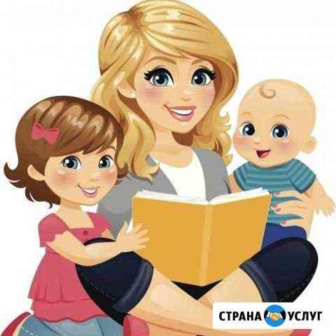 Услуги няни Новосибирск