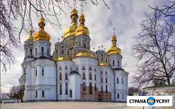 Помощь инвалиду или пенсионеру Новосибирск