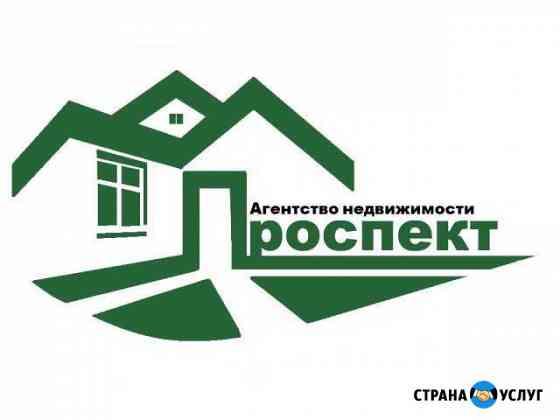 Агенство Недвижимости Проспект Валуйки