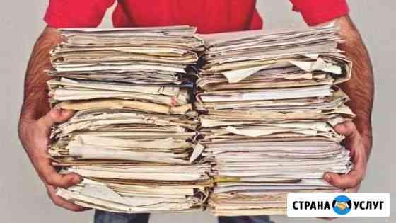 Прием макулатуры (газеты, книги, картон), полиэтил Сургут