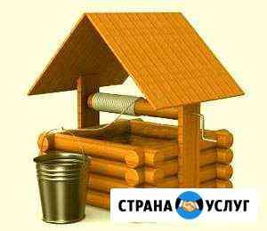 Чистка колодца Калининград