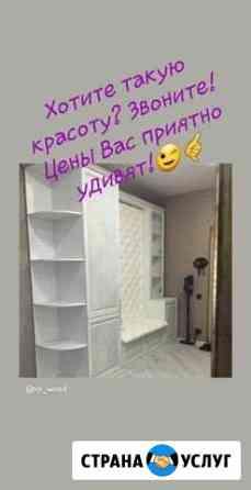 Мебель на заказ Артем