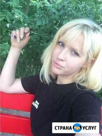 Репетитор китайского языка Хабаровск