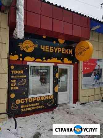 Изготовление баннеров, вывесок, монтаж Томск