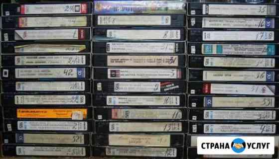 Перезапись всех кассет (цена за штуку) Красноярск