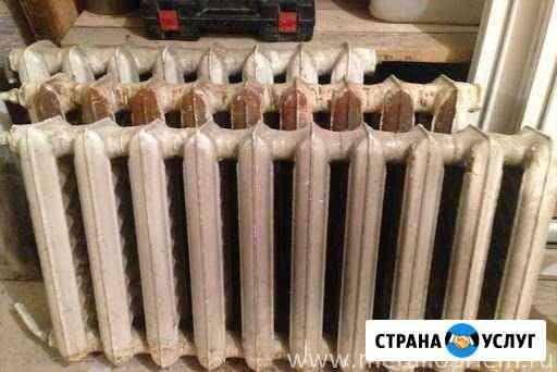 Вывоз старых батарей Иваново